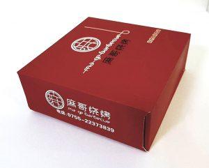 BBQ box (2)