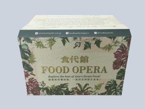 Food Opera (3panel)