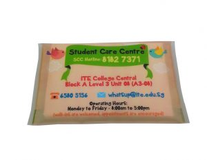 ITE Central Student care 2