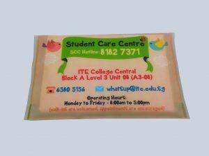 Student Care Centre