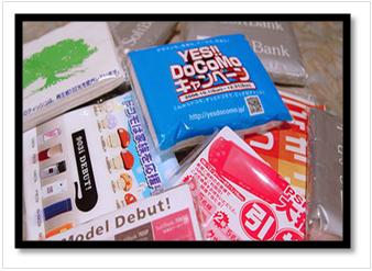 tissue advertising singapore