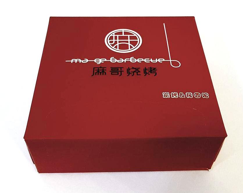 BBQ box (1)