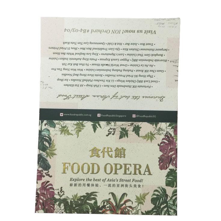 Food Opera (3panel) (2)