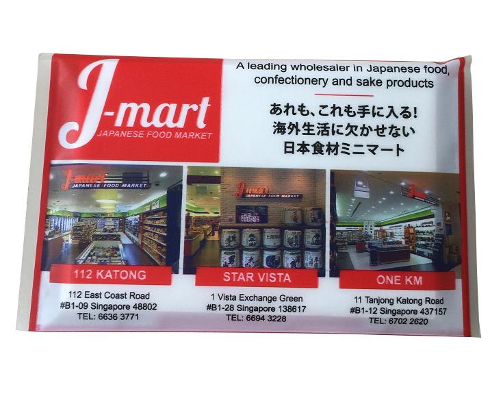 J-Mart (1)