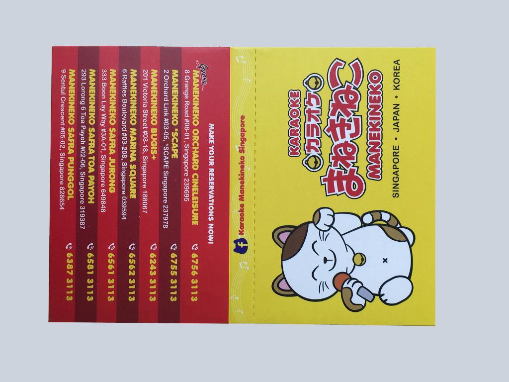 Karaoke Manekineko tissue marketing