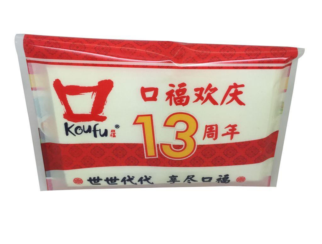 Kou Fu (1)
