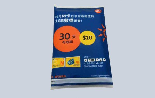 M1 Customised tissue Singapore