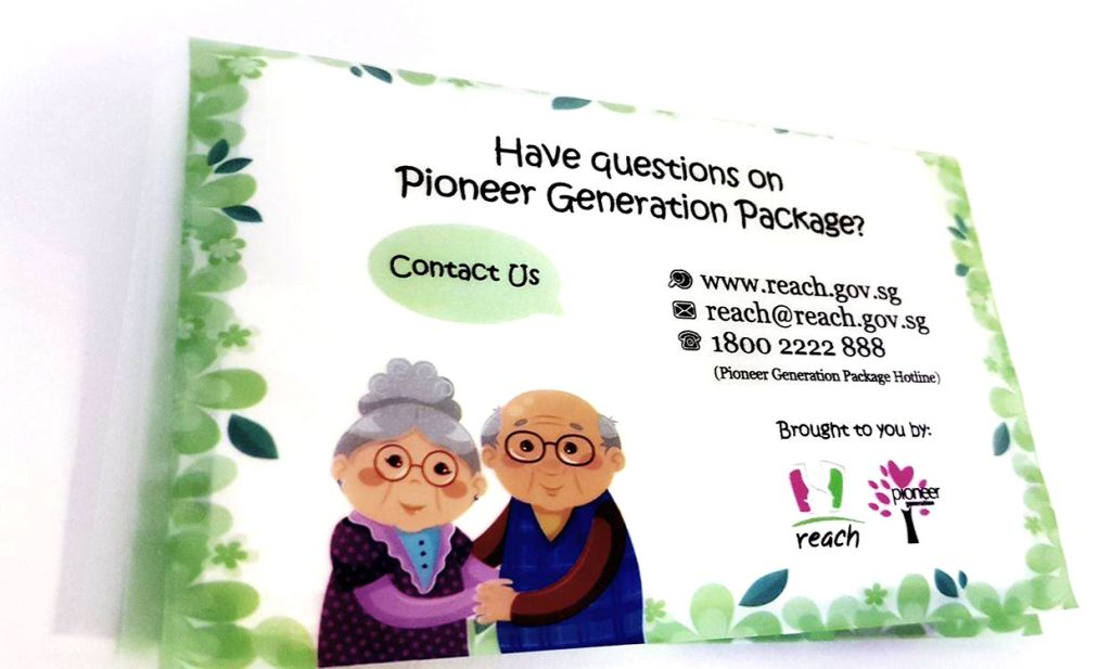 Have question on pioneer generation package? 2
