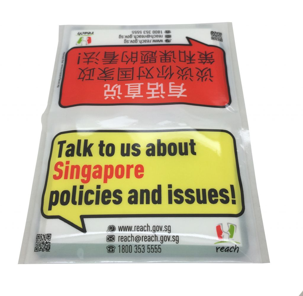 Talk to us about Singapore policies and issues! 1