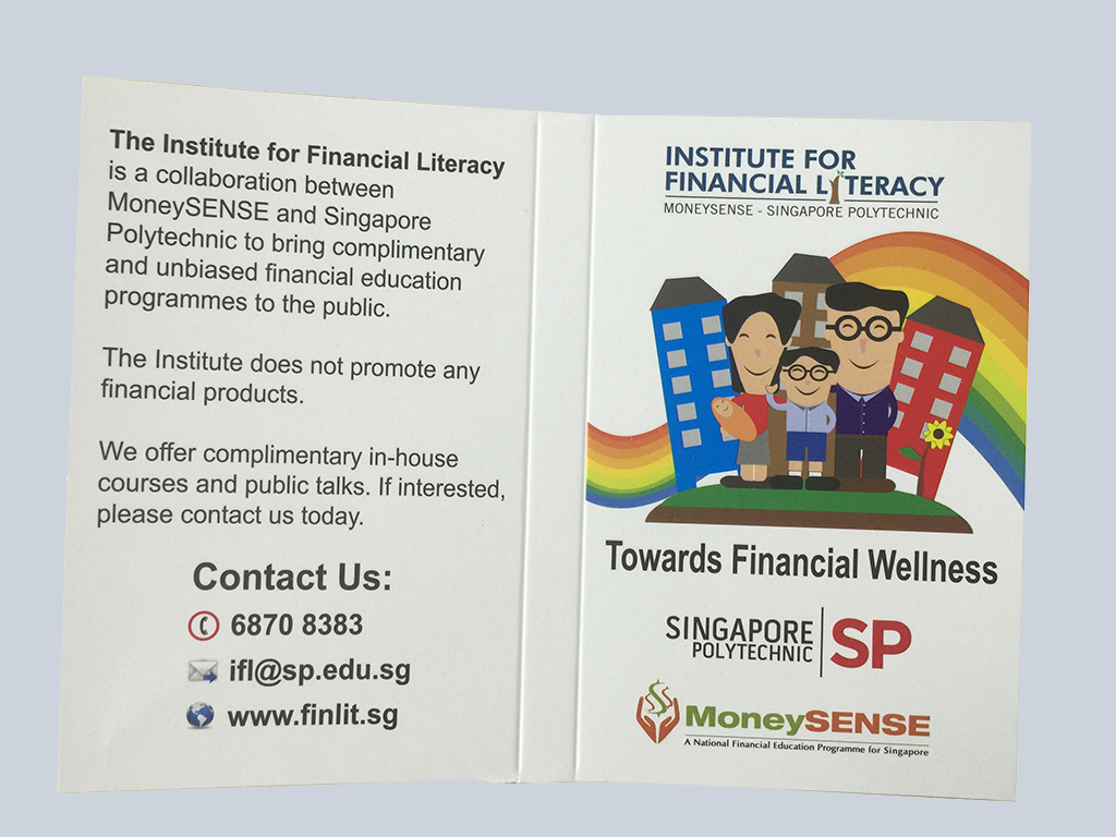 SP Institute for Financial Literacy tissue advertising