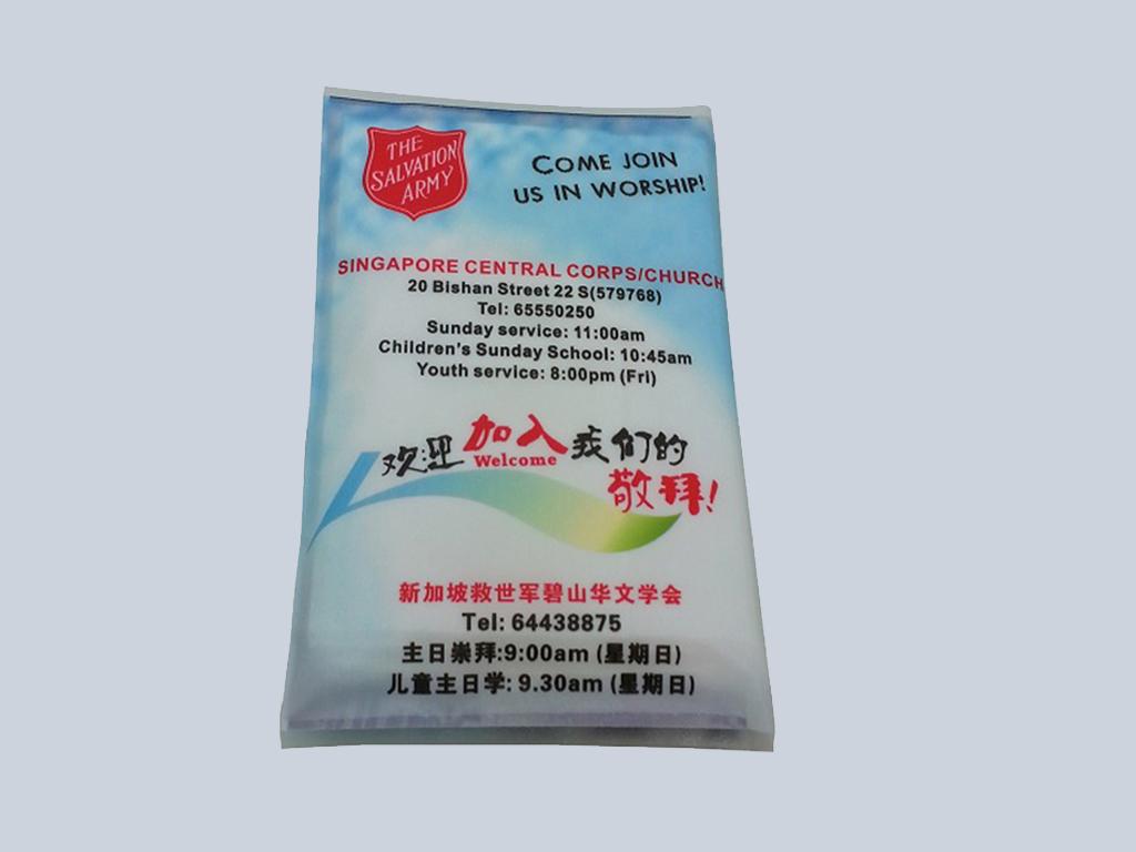 Salvation Army tissue marketing