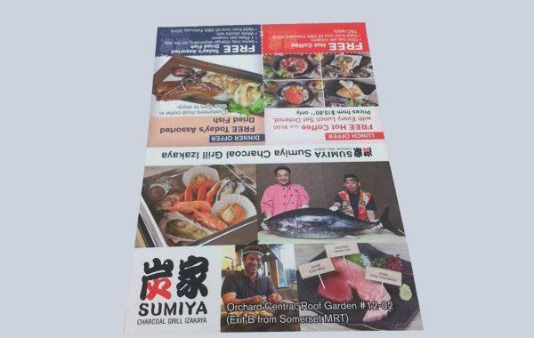 Sumiya