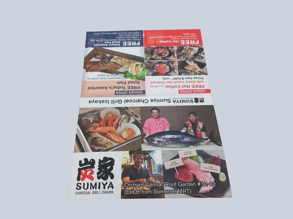 Sumiya tissue advertising