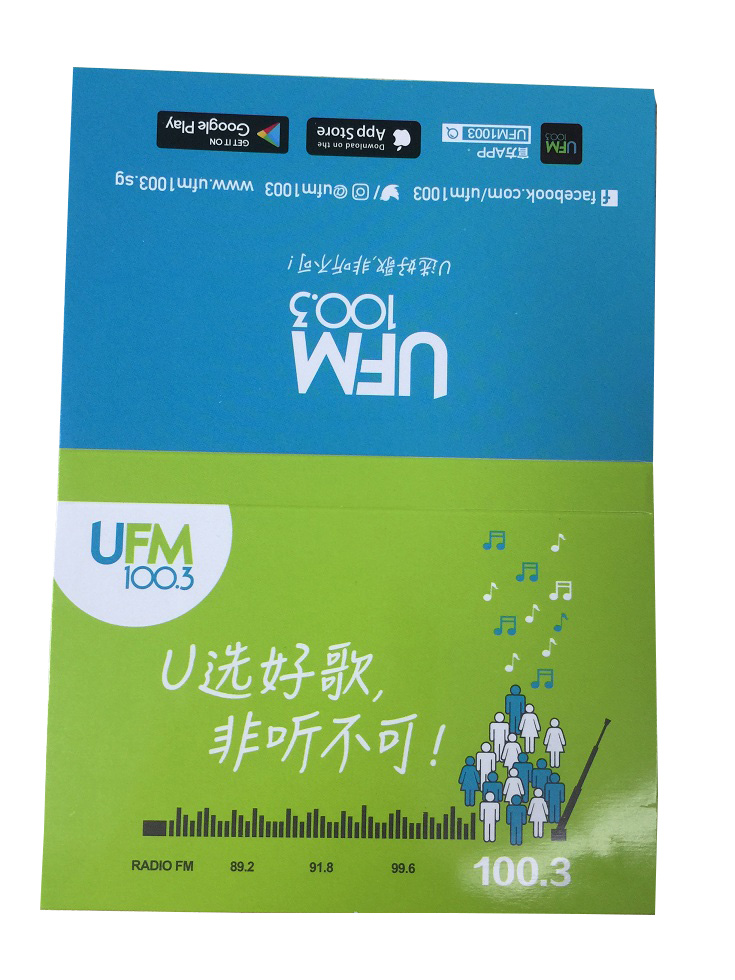 UFM 1003 (1)