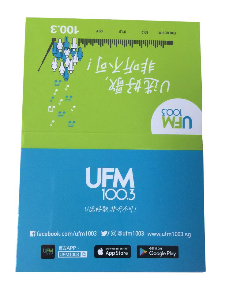UFM 1003 2