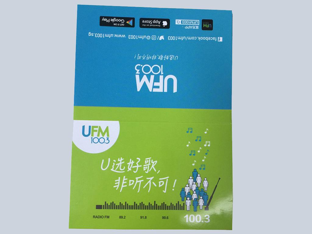 UFM 1003 Tissue advertising Singapore