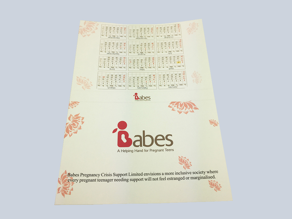 Babes tissue advertising