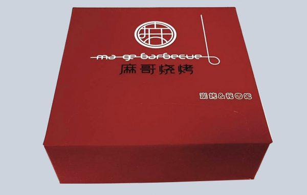 BBQ Tissue pack printing Singapore