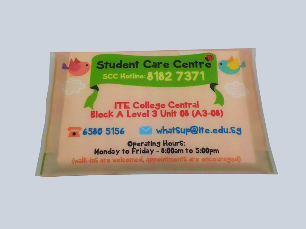 Student Care Centre