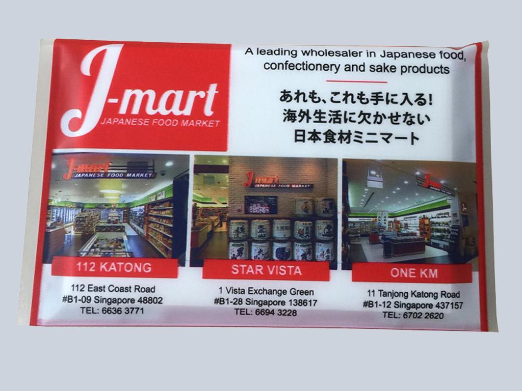 J-mart Tissue advertising