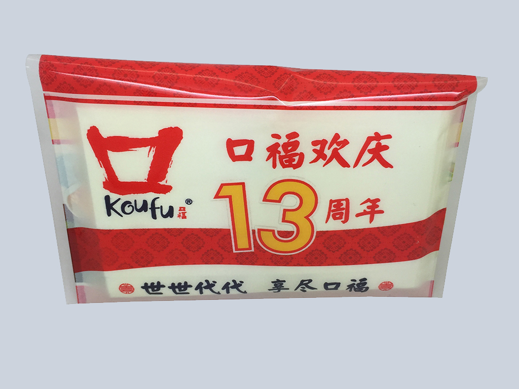 Koufu Customised tissue Singapore